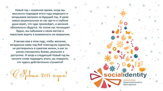 socialidentity.ru