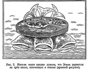 Zemlya_pokoitsya_na_spinax_trjox_bol'shix_kitov